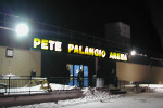 Photo of Pete Palangio Arena